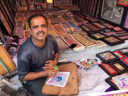 Madhubani Painting Shilparamam