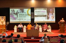 Amrita international conference on women