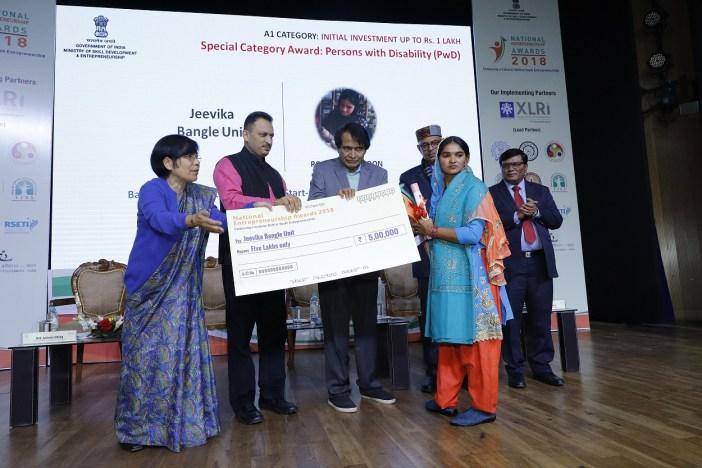 National Entrepreneurship Awards Minister Suresh PrabhuJPG