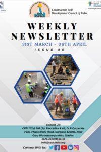 CSDC weekly Mar 31
