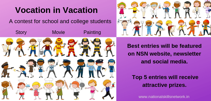 Vocation in Vacation – A contest for school and college students in India