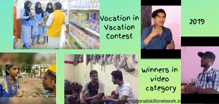Vocation in Vacation Contest 2019 – Videos