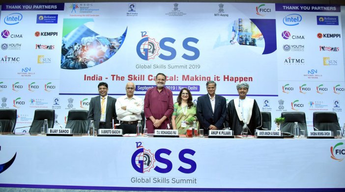 FICCI GSS 2019 Inaugural Session snapshots