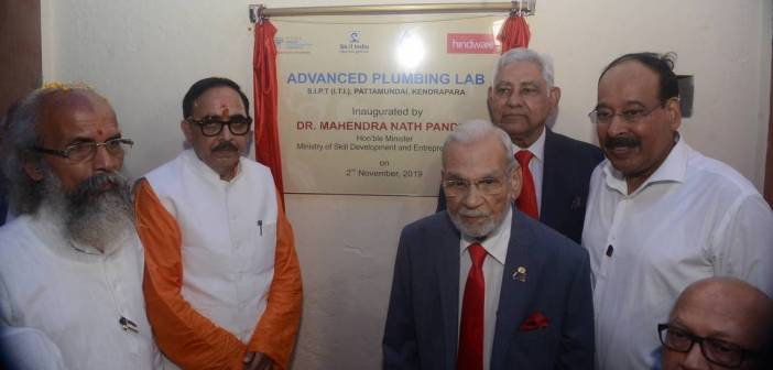 Indian Plumbing Skills Council (IPSC) partners Hindware to set up a plumbing lab SIPT-ITI Kendrapada, Odisha
