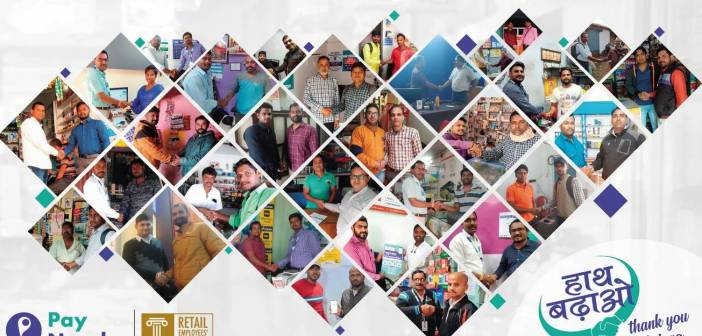 PayNearby partners with TRRAIN to commemorate Retail Employees' Day