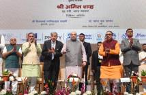 foundation_stone_laid_for_indian_institute_of_skills_iis_in_gandhinagar_gujarat