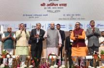 foundation_stone_laid_for_indian_institute_of_skills_iis_in_gandhinagar_gujarat
