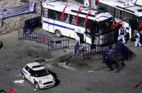 https://i0.wp.com/www.nationalturk.com/en/wp-content/uploads/2010/11/Taksim-suicide-bomb-280x183.jpg?resize=280%2C183