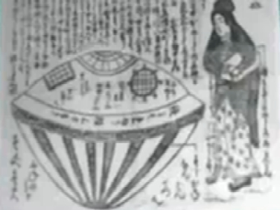 https://i0.wp.com/www.nationalufocenter.com/artman/uploads/japufo1803disc.jpg