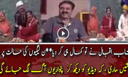 Very Funny Act By Aftab Iqbal and his team On PMLN Condition In Khabarnak Show