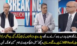 Sohail Warraich & Ch Ghulam Response On NA-120