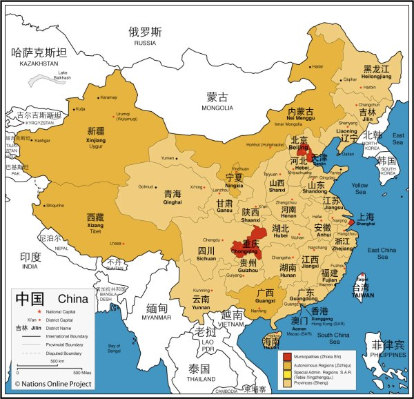 Administrative Map of China Nations Online Project