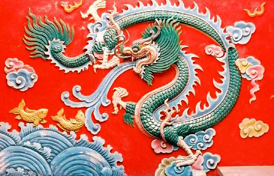 Gold Fish Chinese Customs
