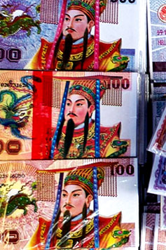 Spirit Money with Jade Emperor