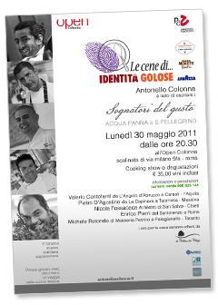 Banner_Sognatori_home1