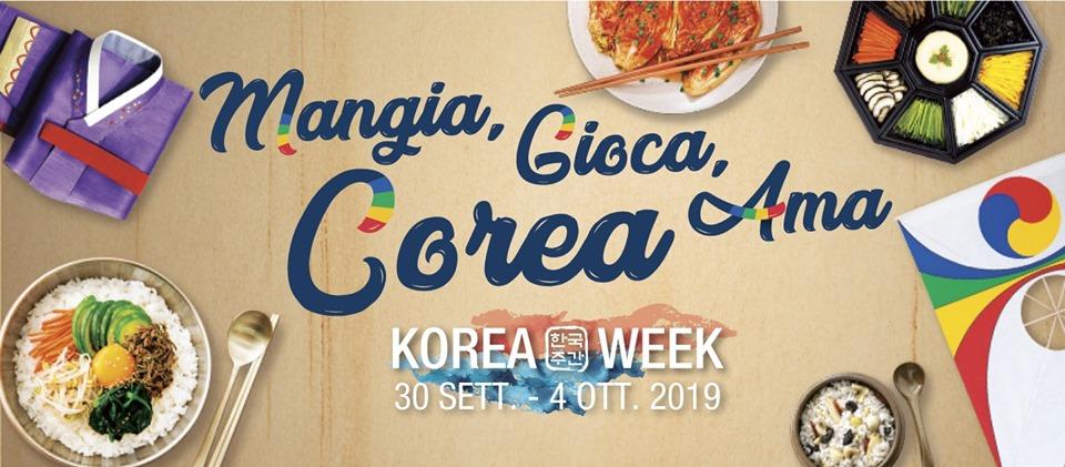 Korea_week2019