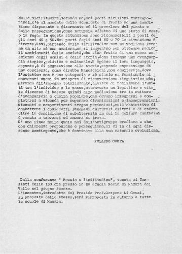 CICLOSTILE ANTIGRUPPO -29.07.1977 – 0002