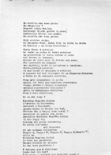 CICLOSTILE ANTIGRUPPO -29.07.1977 – 0012