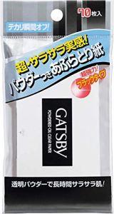 Papier Matifiant Gatsby – Papier Poudre Transparente – Powdered Oil Control Blotting Paper (70 feuilles) 10 cm x 10 cm