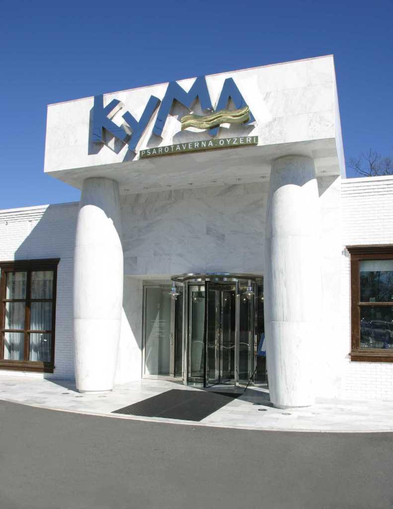 Kyma Ouzo Bar