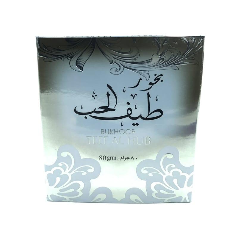 bakhoor Teef Al Hub
