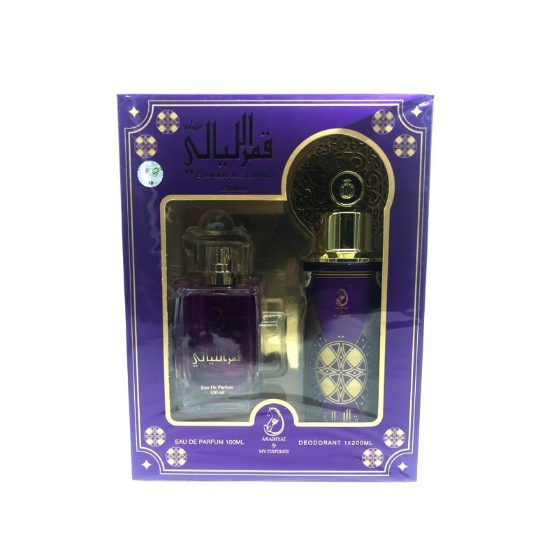 Coffret Cadeau Qamar al Layali Eau de parfum 100 ml + Déodorant 200 ml My Perfumes1