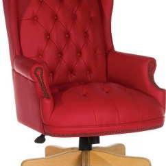 Red Leather Desk Chair Infant For Bathtub Chairman Executive Office