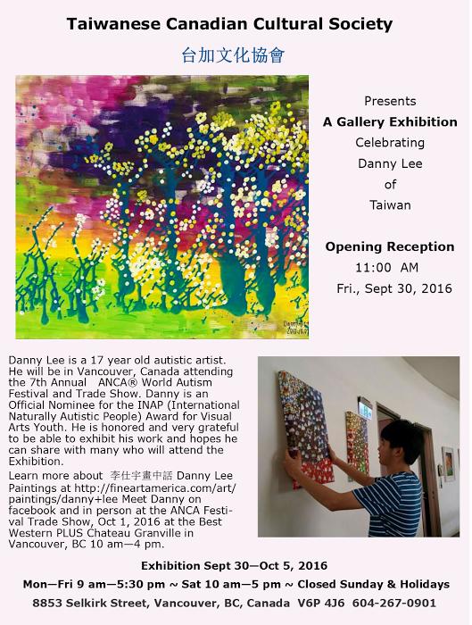 Danny Lee ar exhibit Vancouver