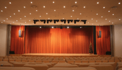 Bled Festival Hall - stage and auditorium seating