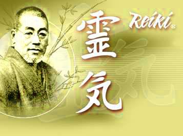 Historia y origen del Reiki reiki maestro Historia y origen del Reiki-reiki_maestro