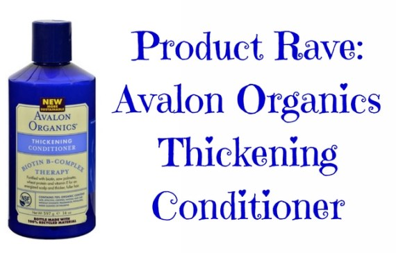 product-review-avalon-organics-thickening-conditioner-biotin-complex-natural-hair