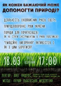 -46879973_406981853