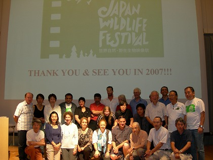 Foreign delegates, staff and volunteers of JWF2005