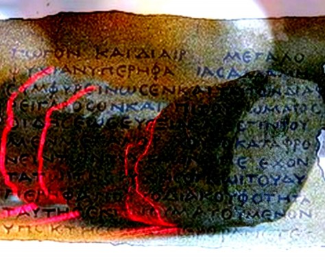 A photographic montage showing a calcinated Herculaneum papyrus scroll on a Greek scriptures background.
