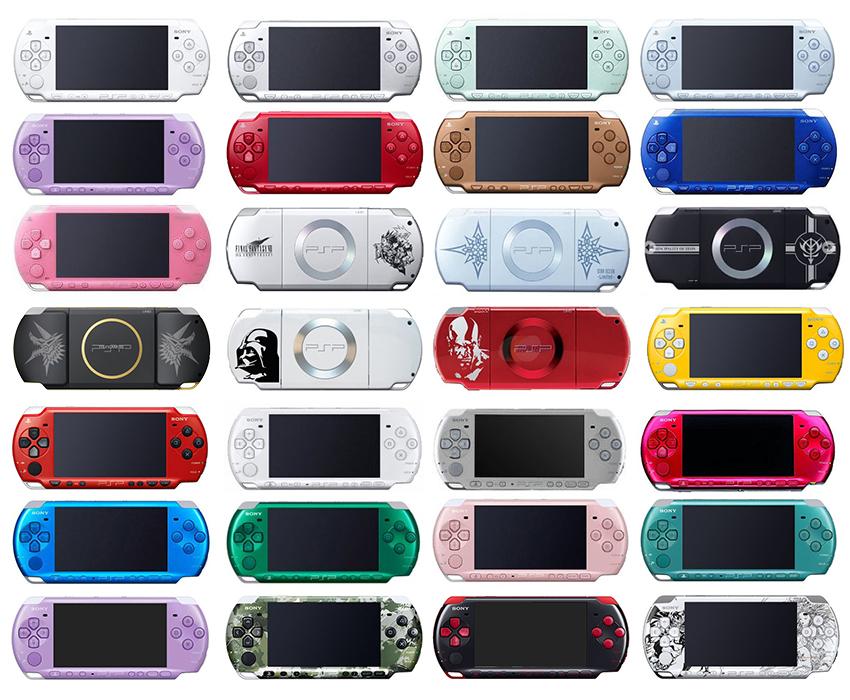 PSP Editions Limitées