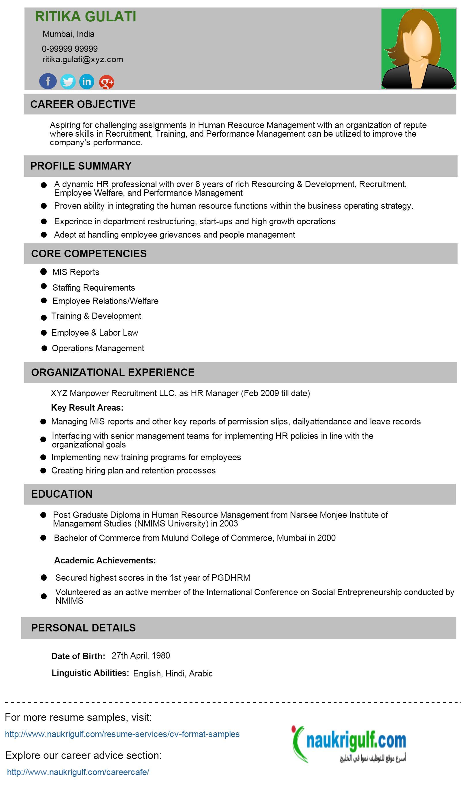 HR CV Format – HR Resume Sample – Naukrigulf Com