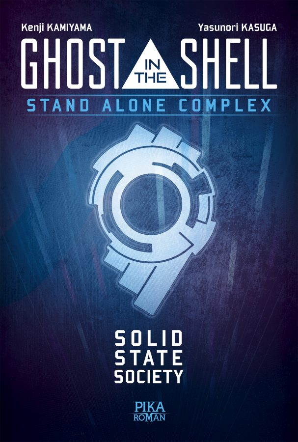 Ghost in the Shell : Stand Alone Complex - Solid State Society