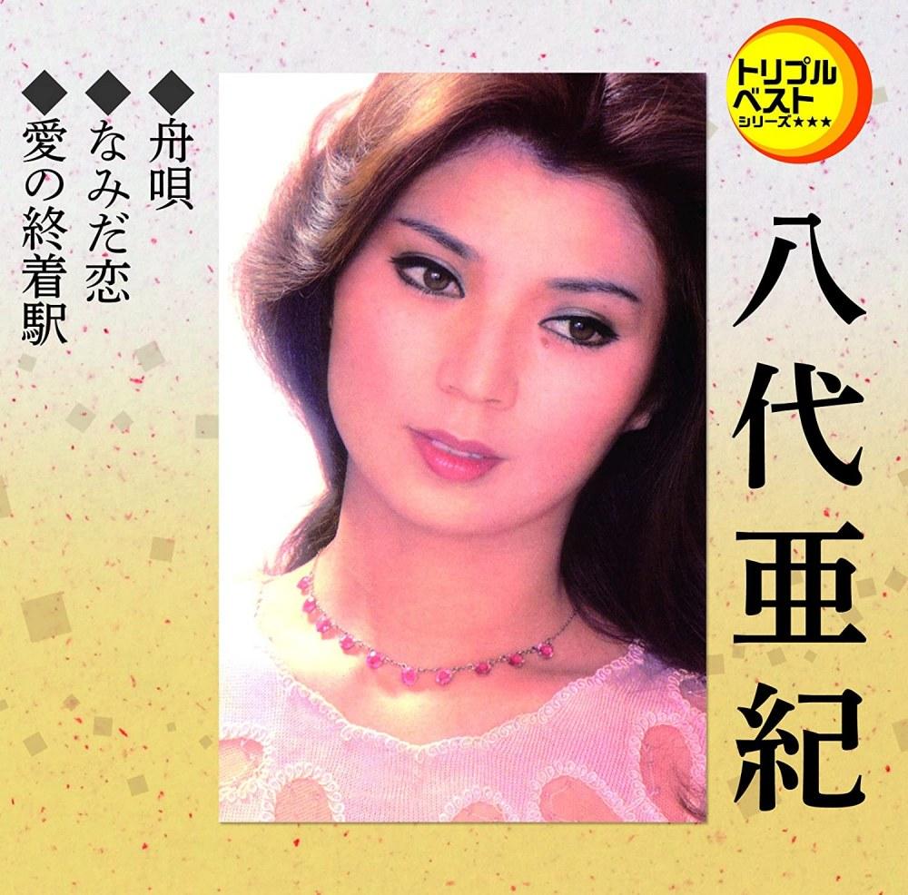 Hibari misora, keiko fuji, teresa teng song: Yashiro Aki Triple Best Series Yashiro Aki Funa Uta Namida Koi Ai No Shuuchaku Eki