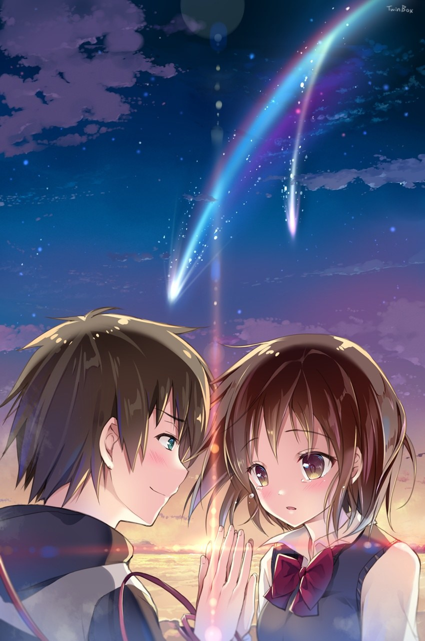 Crying Girl Wallpapers With Quotes Kimi No Na Wa