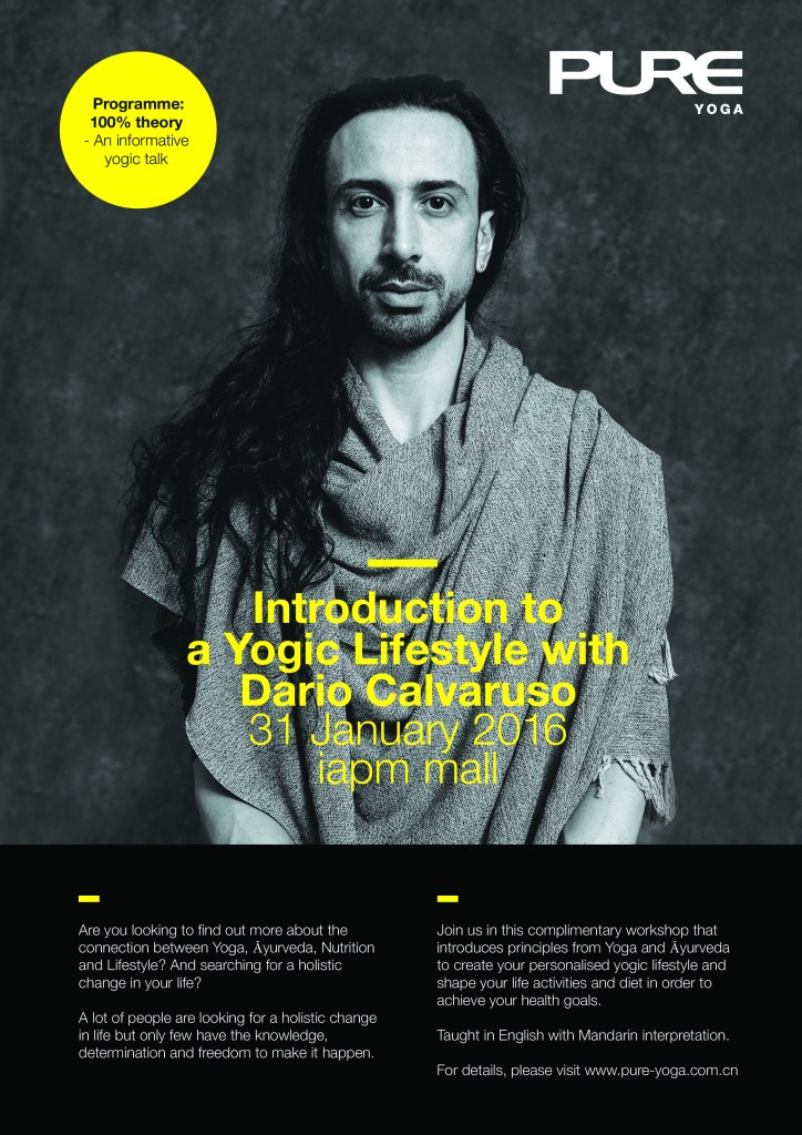 Introduction to a Yogic Lifestyle _poster