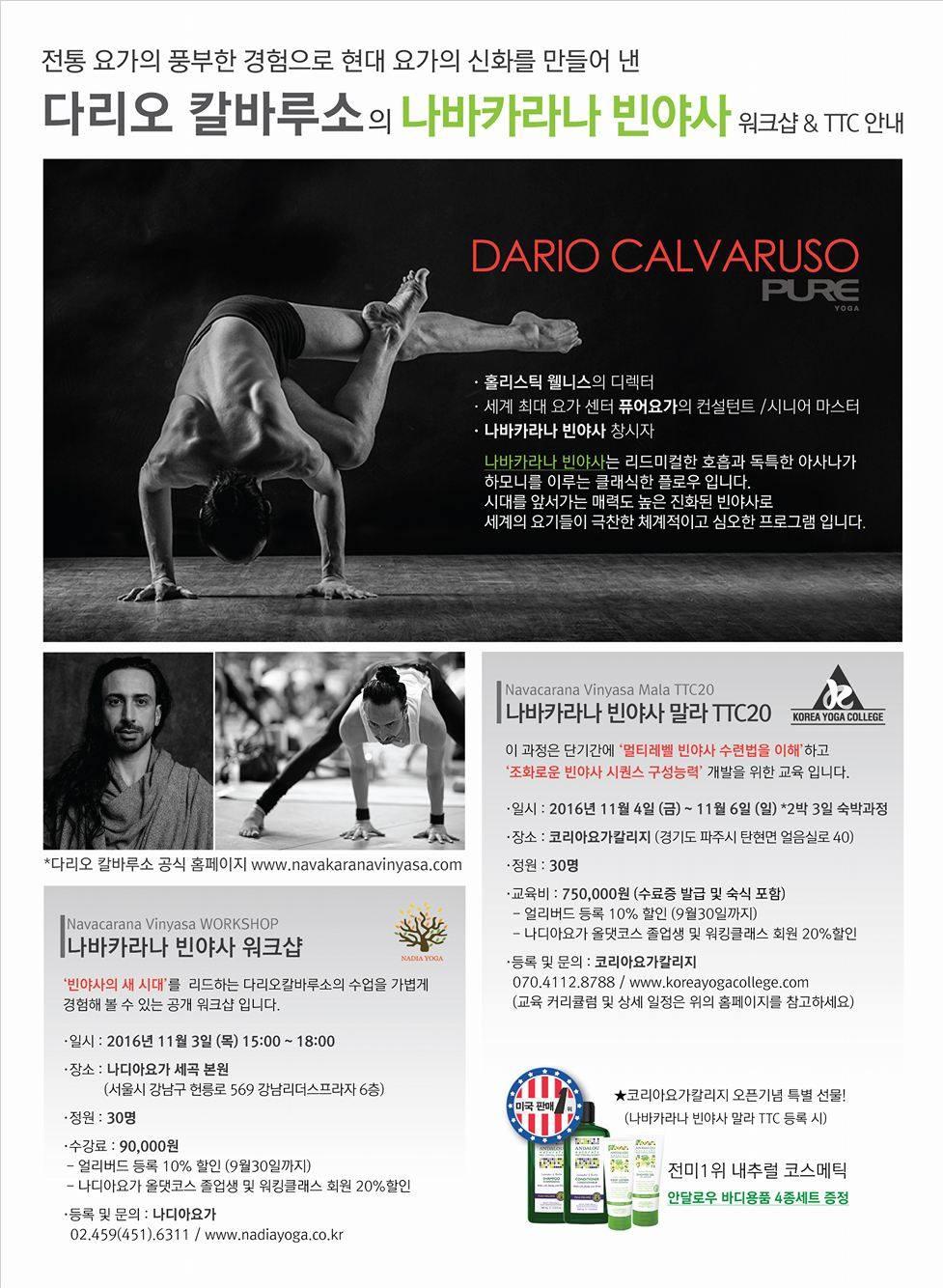 dario-calvaruso-navakarana-04-06nov2016-south-korea-programme