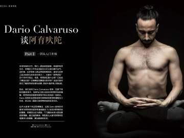 Dario Calvaruso Yoga Journal Part 1 – May 2017_Page_1