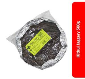 Kithu-Jaggery-500g