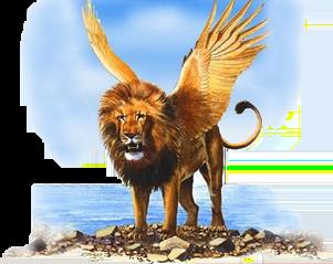 El león con alas de águila