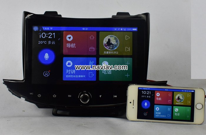 Live Wallpaper For Android Car Radio More Picture
