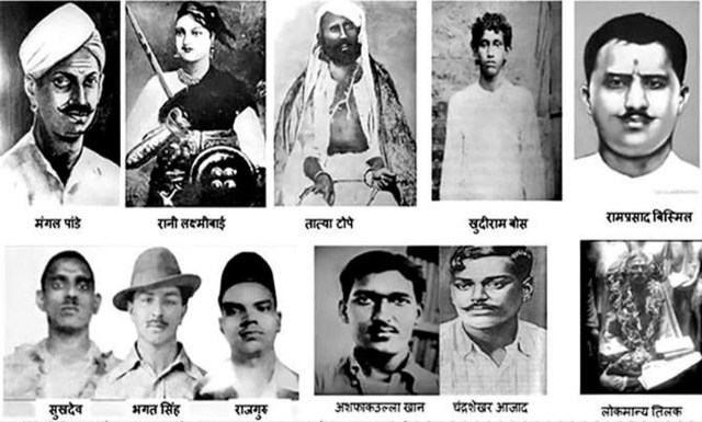 Photos of Freedom Fighters