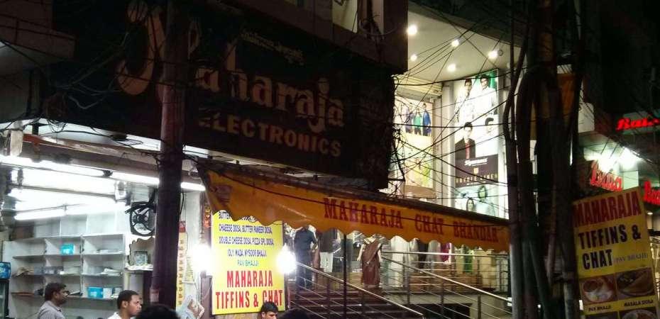 Maharaja Tiffins and Chat