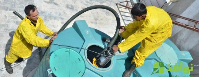 شركة تنظيف خزانات بنجران