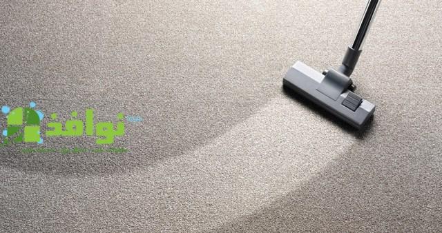 شركة تنظيف موكيت وسجاد بنجران