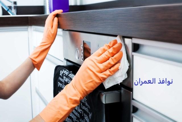 شركة تنظيف مطابخ ببيشة